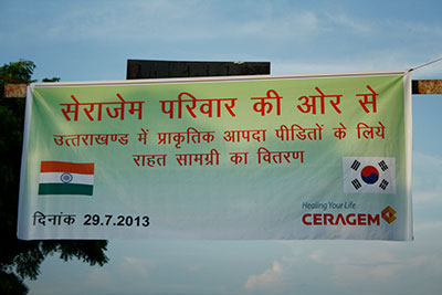 Ceragem 1st CSR activity conducted to help Uttarakhand flood victims